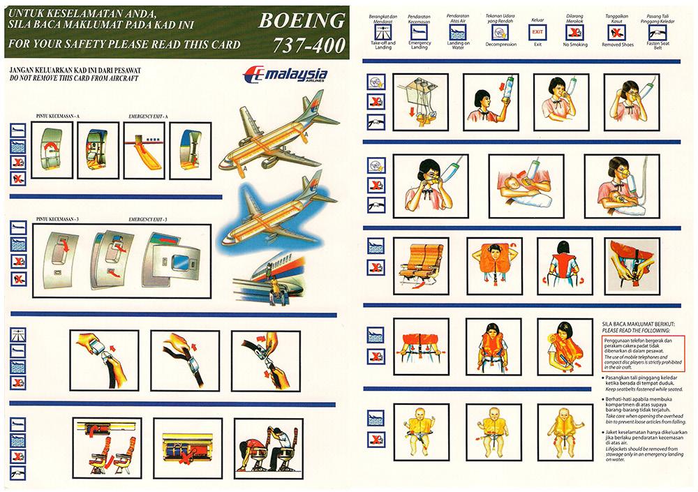 esempio-aereo